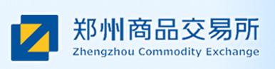 郑州商品期货交易所